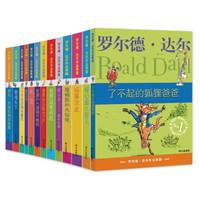 京东PLUS会员:《罗尔德·达尔作品典藏》(全13册)