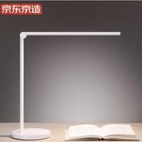 京东PLUS会员:京东京造 LED护眼台灯