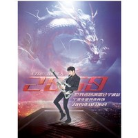 """不止5折:王力宏""""龙的传人2060""""世界巡演  宁波站"""