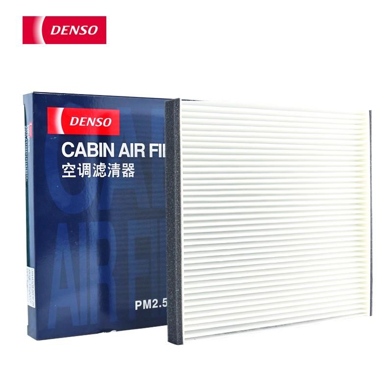 DENSO 电装 261401-2550 空调滤芯