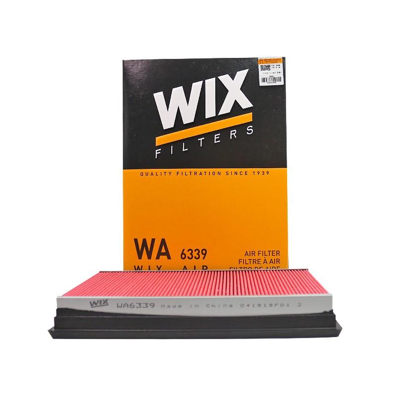 WIX 维克斯 WA6339 空气滤清器 日产/雷诺/英菲尼迪专用