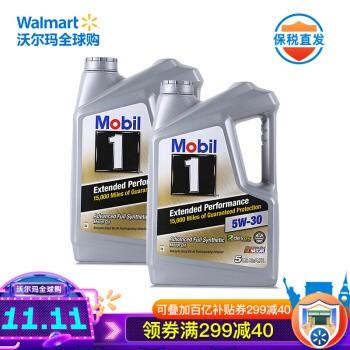 Mobil 美孚 1号 美国原装进口 全合成机油 5W-30 金装 SN级 4.73L *2瓶装