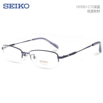 SEIKO 精工 H01061 纯钛超轻眼镜架 + 蔡司 A系列 1.67折射率 镜片