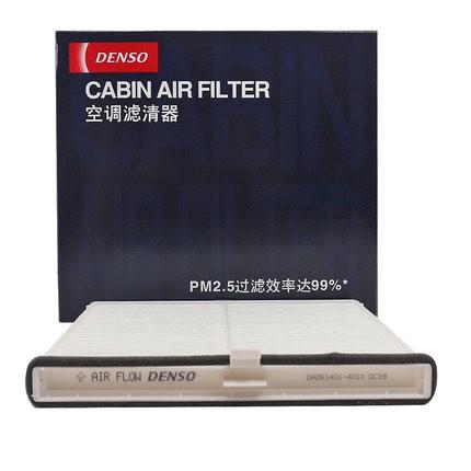 DENSO 电装 DA261401-4010 空调滤芯