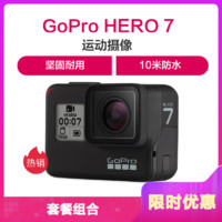 GoPro hero7black哥普乐 运动相机直播防水摄像机 原装电池 内存卡TF卡 1200万