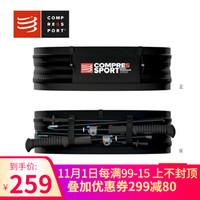 compressport馬拉松越野跑步登山專業版Pro收納腰包可掛杖腰帶黑色 黑色 XS/S