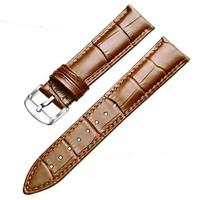 Carouse 卡洛时 皮质手表带 男女款