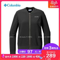Columbia哥伦比亚 AR1171 奥米拒水软壳夹克