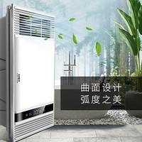 SUNJOY 三竹 三合一嵌入式浴室暖风机