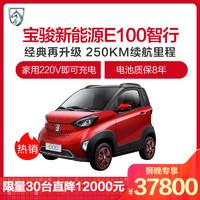 寶駿新能源E100智行版 汽車 全國交車