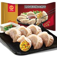 正大食品 玉米蔬菜猪肉蒸饺 460g 20个 *14件