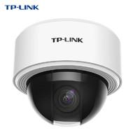 TP-LINK 室內外安防監控高清夜視200萬變焦無線WIFI網絡攝像機TL-IPC62TZ