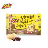 康师傅 3+2苏打夹心饼干蛋糕营养早餐办公室休闲零食小吃香草巧克力400g *10件