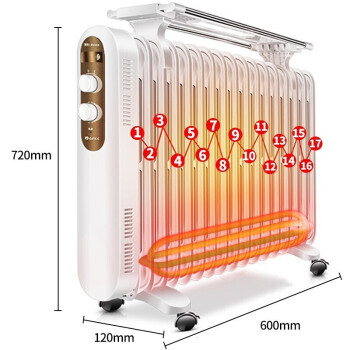 GREE 格力 NDY19-S6130 电油汀取暖器