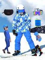 Marsnow滑雪服套装户外儿童加厚保暖滑雪服8件套防水保暖雪服衣裤