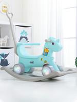 兒童搖馬木馬兩用帶音樂多功能小推車寶寶周歲禮物塑料嬰兒搖搖馬