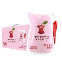 11月20日发货:TERUN 天润 新疆苹果X了酸奶 烤苹果风味发酵乳  180g*12袋 *4件