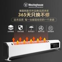 西屋 WTH-KL23 取暖器