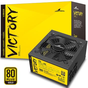 长城(Great Wall)额定500W V5金牌全模组电源 V系列金牌 500W全模组