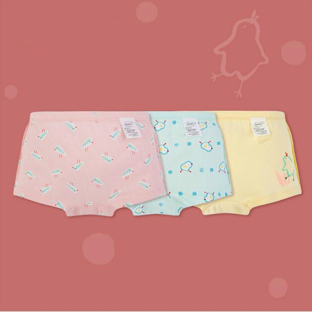 misslele 米乐鱼 男女童内裤 3条装