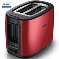 PHILIPS/飞利浦HD2628/49多士炉吐司机全自动家用烤面包机 中国红