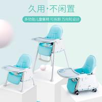 序言 寶寶餐椅