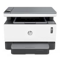 HP 惠普 NS 1005c 智能闪充激光多功能一体机