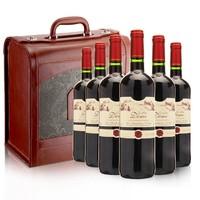 有券的上、历史低价:贵妇小多美Dome干红葡萄酒 750ML*6支整箱礼盒装 +凑单品