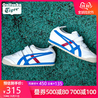 Onitsuka Tiger/鬼塚虎童鞋男女鞋小白鞋MEXICO 66 C4D5Y-0143