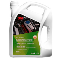 3M PN3022 汽车防冻液 水箱宝 发动机冷却液 -25°C 绿色 4L *3件