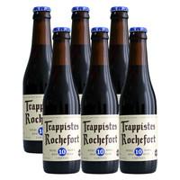 Trappistes Rochefort 罗斯福 10号啤酒 修道院精酿啤酒 330ml*6瓶 *3件
