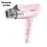 京东PLUS会员 : Panasonic 松下 EH-GNE6C 电吹风