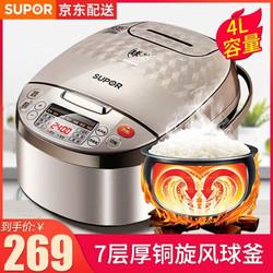 SUPOR 苏泊尔 SF40FC359 电饭煲 4L