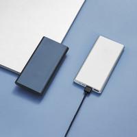 百亿补贴:MI 小米 PLM12ZM 小米移动电源3 USB-C双向快充版 10000mAh