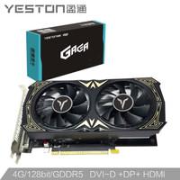 yeston 盈通 GTX1650-4G D5大地之神
