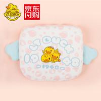 LT DUCK 小黄鸭 婴儿枕头 定型枕 *2件