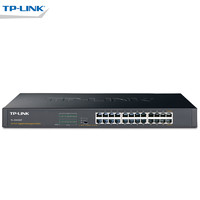 TP-LINK 普联 TL-SG1024T 24口全千兆1000M网络交换机