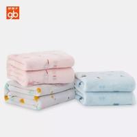 gb好孩子婴儿毛毯宝宝空调毯幼儿园盖毯新生儿小毛毯云毯春夏薄款