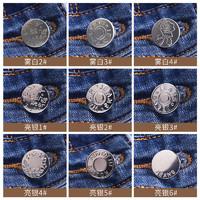 綿迪 免釘紐扣 多色可選 17mm 1顆裝
