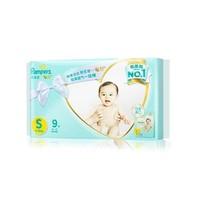 移动端 : Pampers 帮宝适 一级帮系列 婴儿纸尿裤 S9片