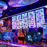 上海好樂迪15店通用 歡唱3小時套餐