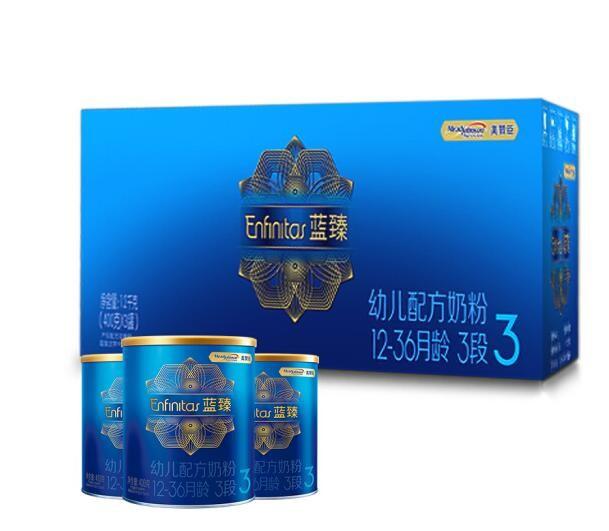 美赞臣蓝臻幼儿配方奶粉3段(12-36月龄)(400克*3) 便携装小罐装 易出行 新鲜好营养