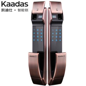 Kaadas 凯迪仕 K7 智能指纹密码锁