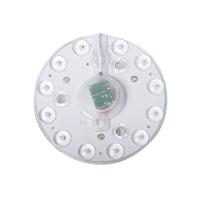 钩戈 LED改造灯板 120mm 蜂巢高亮白光 12W 送接线端子