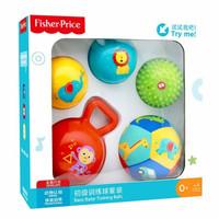费雪婴儿玩具球套装0-2岁宝宝训练球手抓弹力球幼儿感知按摩球儿童小皮球 F0961玩具球五合一套装