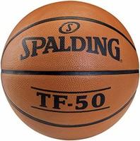 SPALDING 兒童 TF 50籃球