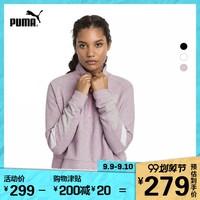 PUMA 彪馬 女子立領衛衣 Athletics 854679