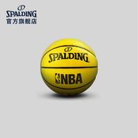 Spalding斯伯丁玩賞紀念兒童節禮物PU籃球1號球65-848Y