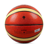 Molten 摩騰 3500 籃球7號