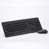 HP 惠普 有线键盘鼠标套装 KM10